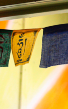 Tibetan Prayer Flags 3