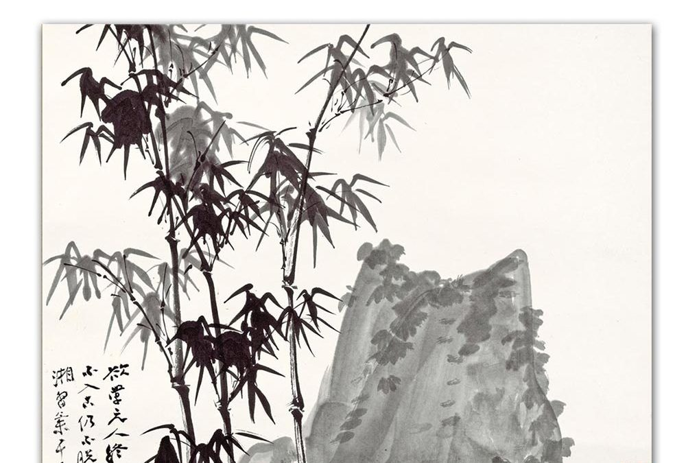 Bamboo Symbolism with traditional Chinese calligraphy